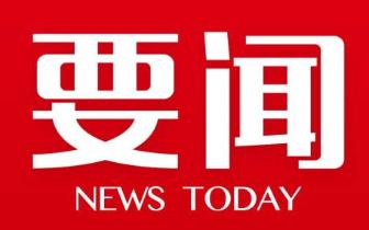 中央代表团离开宁夏返回北京