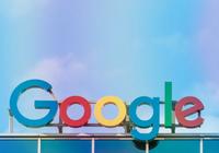谷歌内部邮件遭泄密:曾想过人为操纵搜索结果