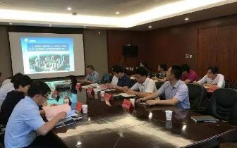 重点培育!台州这3个特色小镇被列入全省规划