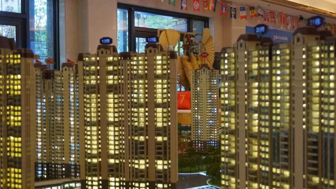 潮州市区1-8月共发布19张预售证,预售住宅达3602套