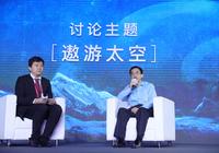 未来十年中国科技创新的机会在哪?他们给出了答