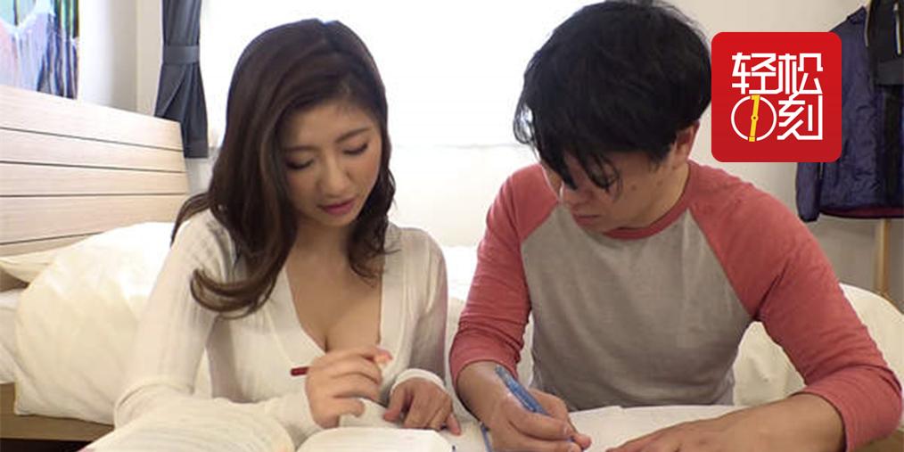 """给仡一笑9月23日:女孩父亲深夜询问美女老师""""睡了吗"""""""