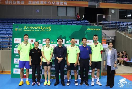 健康中国羽动亚洲!亚洲羽毛球精英赛深圳站落幕