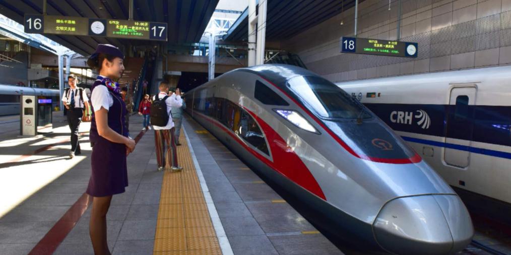 首趟京港高铁开出 全程仅需9小时