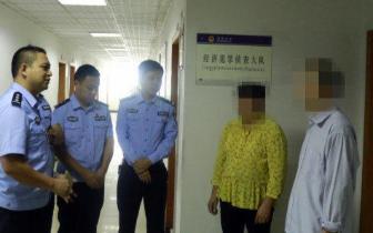 自贡夫妻自首骗保1.5万,民警还给他们捐款?背后的故事很心酸