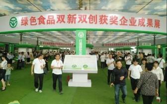 """豫坡天之基亮相首届""""中国农民丰收节""""河南主会场"""