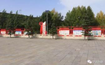 忻州市宁武县首个法治文化主题广场建成