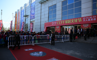 2018中国长春首届家居文化节盛装揭幕