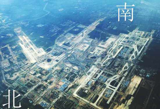 在建中的北京大兴国际机场