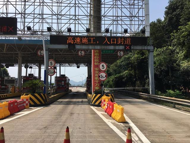 中秋节后第一天 吴岙至临海南路段将连续4晚断流施工