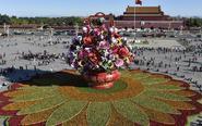 天安门广场中心花坛亮相