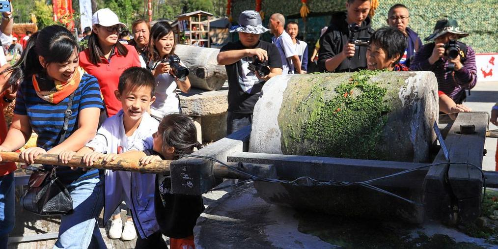 图集:假期里的易县恋乡·太行水镇