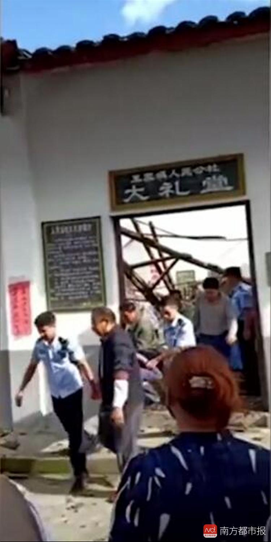 1死20伤!湖北宜昌景区房屋坍塌被临时关闭