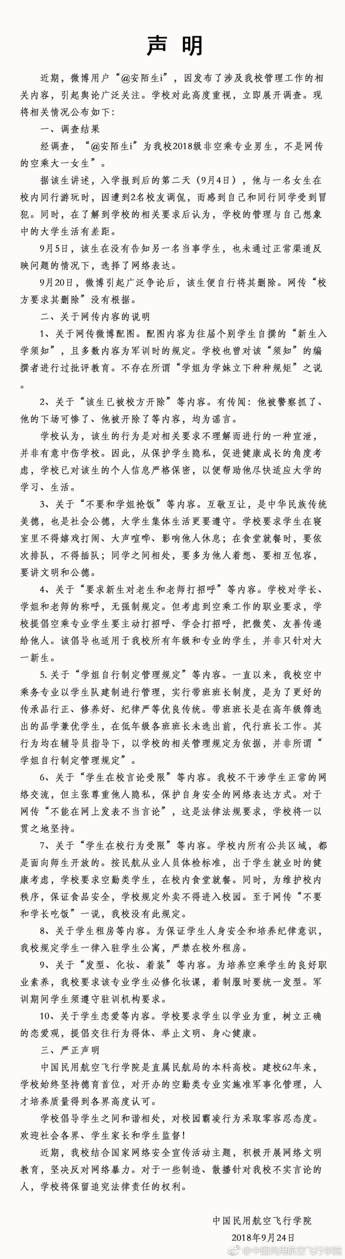 http://www.zgmaimai.cn/shehuiredian/107304.html