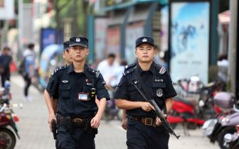 中秋小长假 南京警方出动5500多名警力维护社会治安