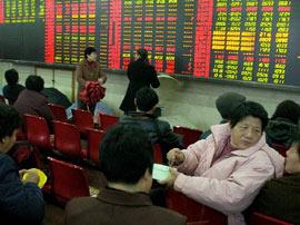汇丰银行加息 对港股意味着什么?