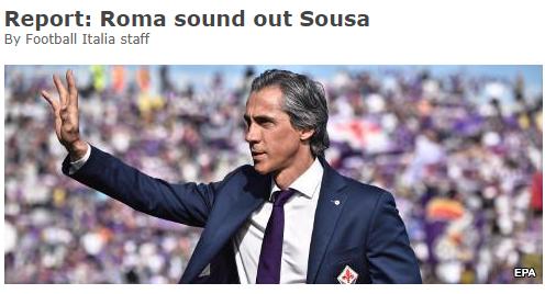 不愁下家!曝索萨与罗马联系 有意离开权健重返意甲
