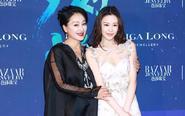 王姬和漂亮女儿同框