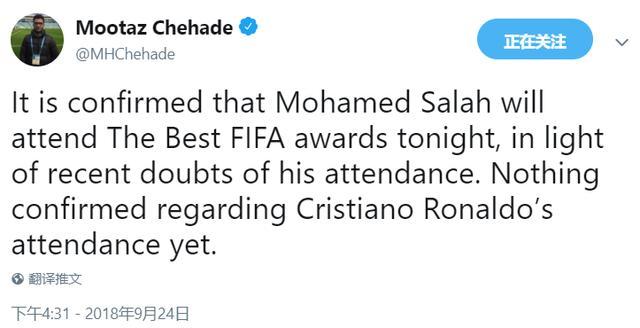 记者证实:萨拉赫将出席FIFA颁奖典礼