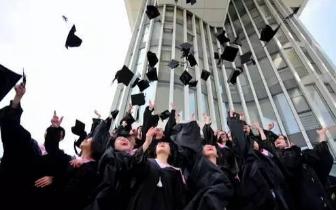 河北大学生就业新政!涉及户口、工资、编制