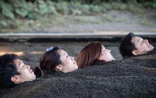 日本另类温泉