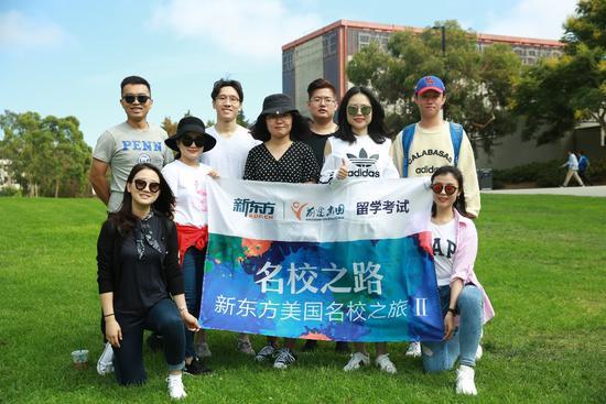 UCSD学生与新东方名校探访团成员们的合影