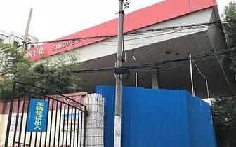 """郑州多处加油站""""歇业""""市民加油排长队"""