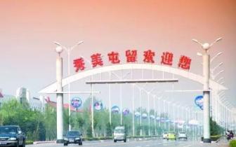 """屯留县被评为""""2017年度省级平安县"""""""