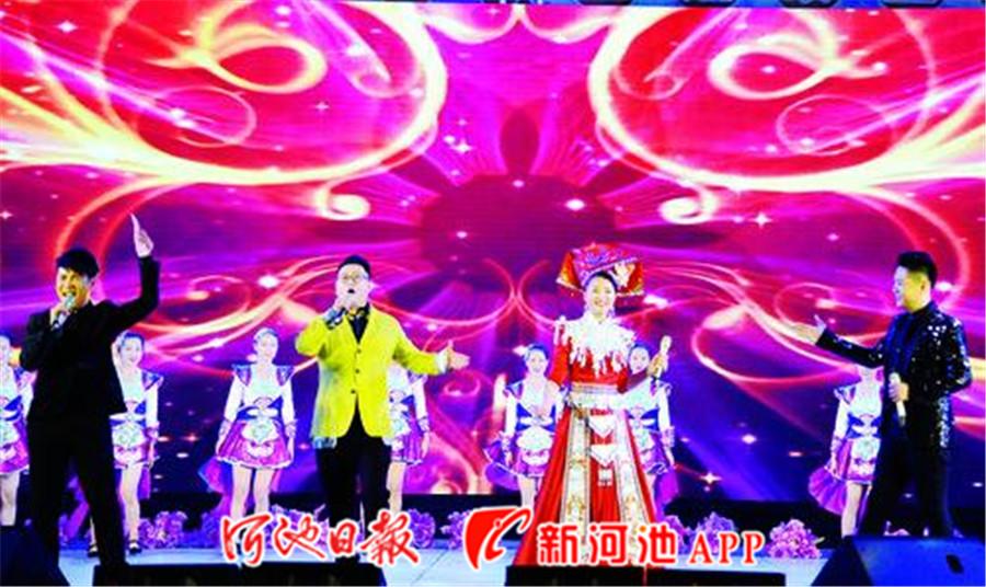 中国音协新兴音乐群体轻骑兵走进宜州庆丰收节