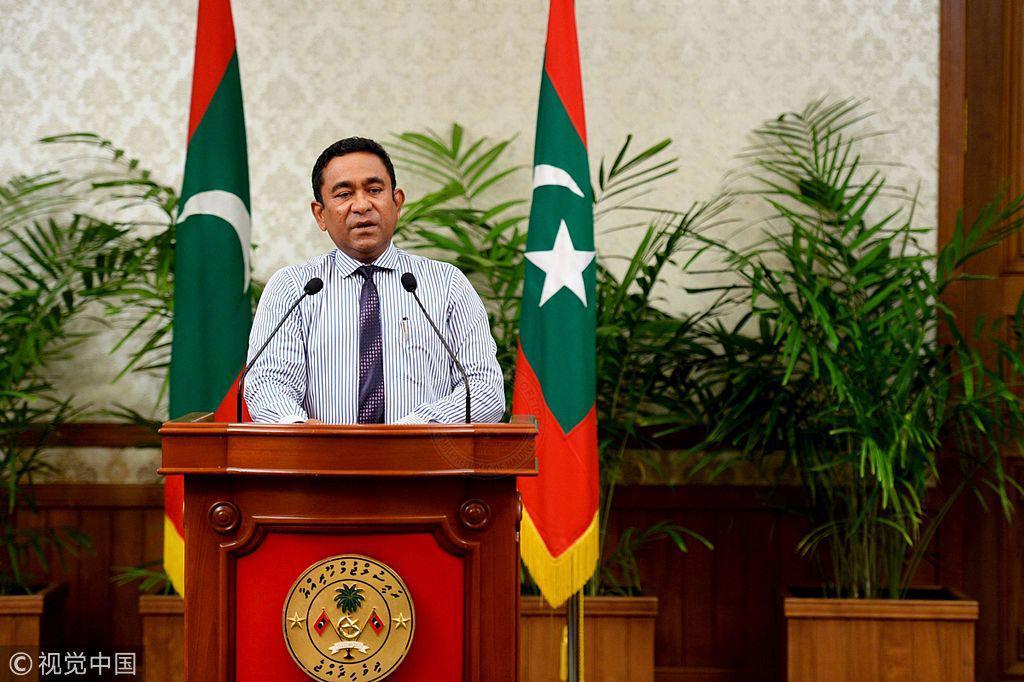 """马尔代夫大选""""变天"""" 外媒却扯上""""中印竞争"""""""