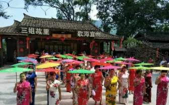 """宜州壮古佬景区300人""""相约""""旗袍秀"""