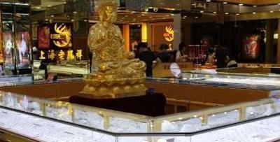 中秋西安市民喜欢购买金饰品送亲友