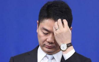 京东周一跌超7% 路透长文报道刘强东案