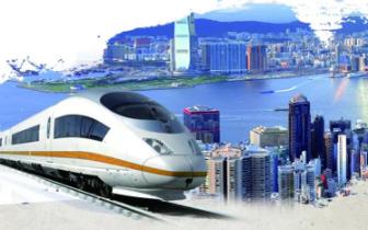 香港高铁正式开通啦 三门峡市民可转乘郑州至香港