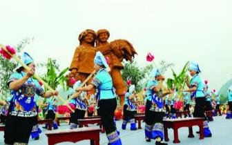 南丹县、罗城县农民欢庆中国农民丰收节