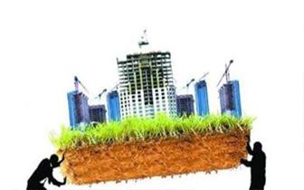 土地市场调控成果须继续巩固