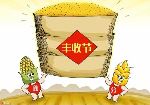 """唐山各地农民欢度""""中国农民丰收节"""""""