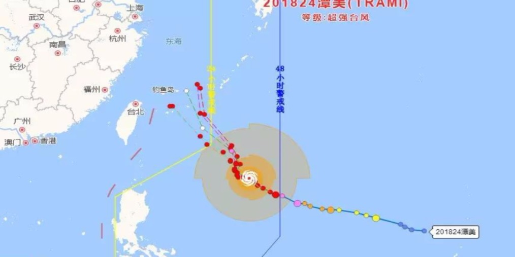 """17级 超强台风""""潭美""""进入48小时警戒线"""