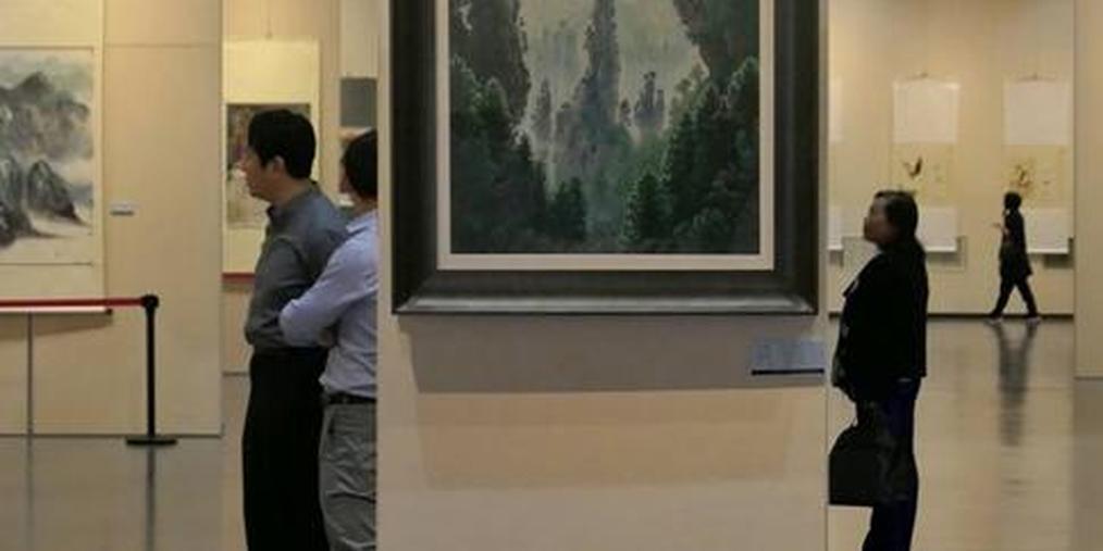 徐悲鸿学派书画作品近日在平谷展出