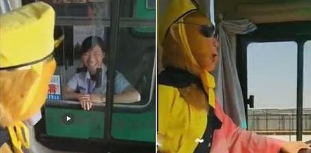 一车美猴王过收费站 经典笑声惊呆收费员