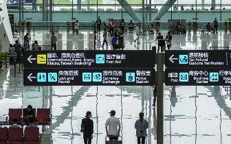 北上广枢纽机场优势减弱 黄金航线为何停飞