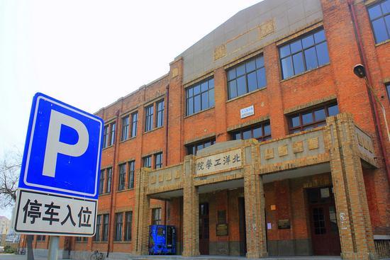 天津。原北洋大学堂南楼,今河北工业大学第三教学楼/flickr