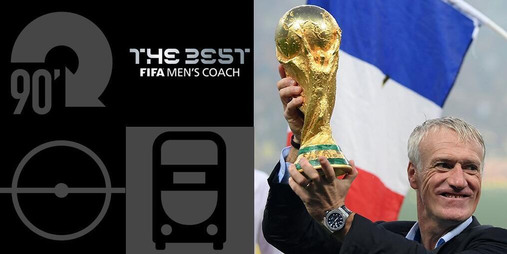 2018年度最佳主教练德尚