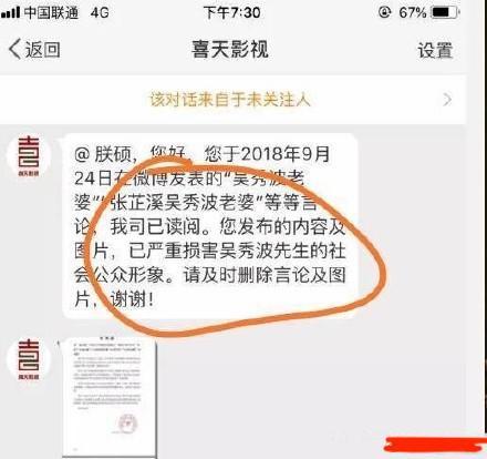 http://www.zgmaimai.cn/yulexinwen/108047.html