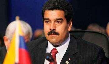 美国宣布制裁委内瑞拉总统夫人等个人和实体
