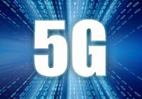专家:5G还有不少技术问题没解决,核心是如何赚