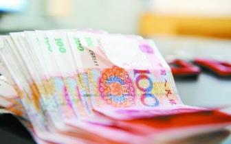 七旬依姆好心帮忙换钱 却换到2000余元假币