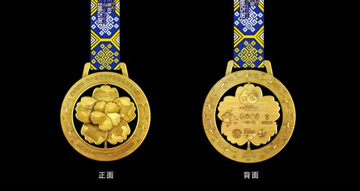 南宁国际马拉松启动报名 壮族特色奖牌成亮点