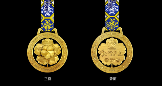 奖牌设计 凸显壮族特色