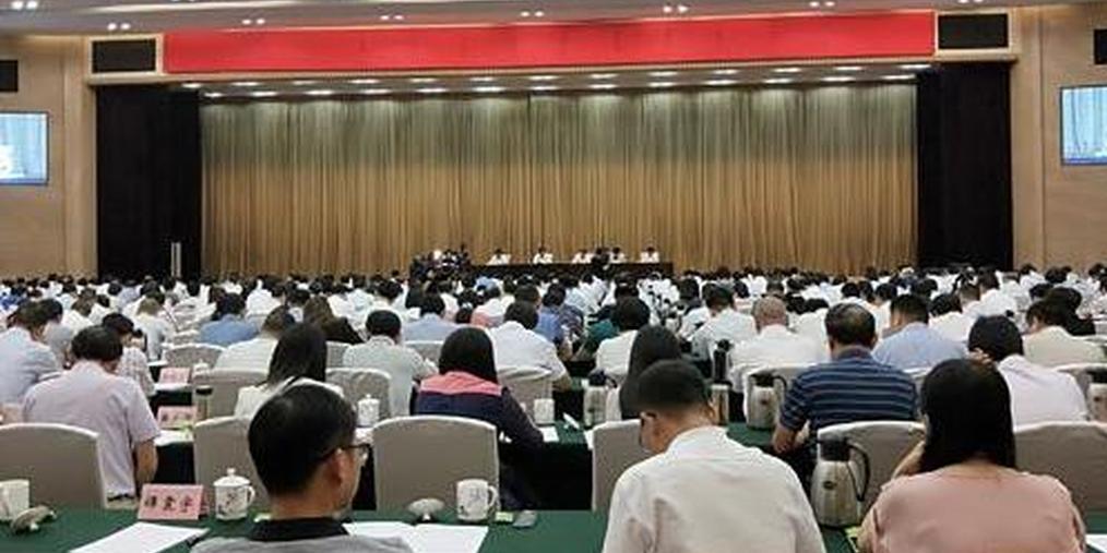 全省宣传思想工作会议在南昌举行 刘奇讲话